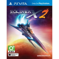 Soldner-X 2:Final Protopyte-Play-Asia.com Exclusive