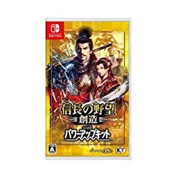 Nobunaga no Yabou : Souzou with power Up Kit