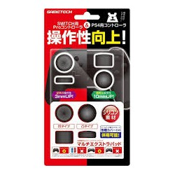 Extra Pad For Nintendo Switch(Black)