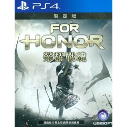 For Honor [Deluxe Edition] (English & Chinese Subs) For Honor [Deluxe Edition] (English & Chinese Subs)