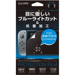 Nintendo Switch Protection Film (Blue Light Cut)