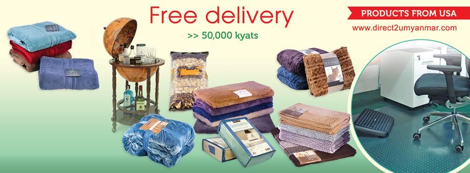 myanmar online shopping - Direct2UMyanmar: Online Shopping